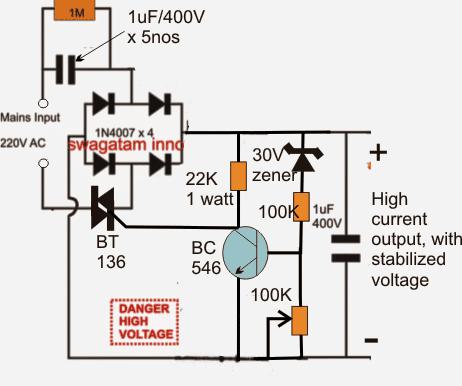 High Current Transformerless Power Supply Circuit Homemade Circuit