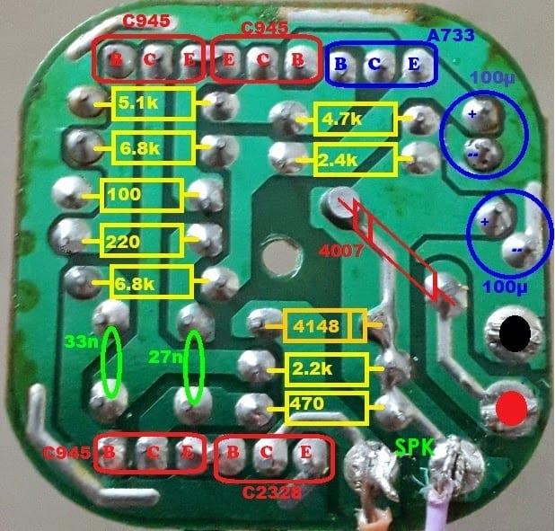 Car Siren Circuit PCB